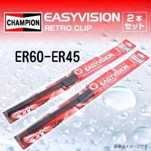 マツダ アクセラ CHAMPION フラット エアロワイパーブレード EASY VISION 2本 ER60-ER45|hakuraishop