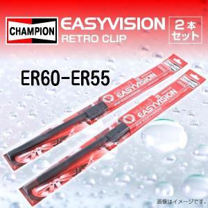 フィアット ムルティプラ CHAMPION フラット エアロワイパーブレード EASY VISION 2本 ER60-ER55|hakuraishop