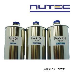 NUTEC ニューテック フォーク/ショックアブソーバーオイル #10 1L FO10-1L 送料無料|hakuraishop