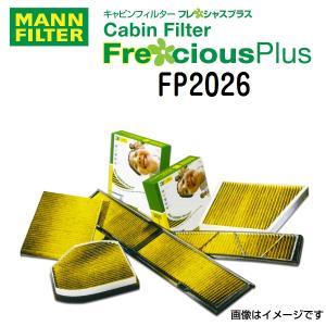 MANN-FILTER 輸入車用エアコンフィルター フレシャスプラス FP2026 送料無料 hakuraishop