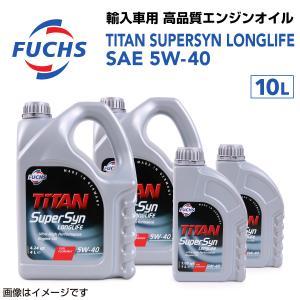 フックス FUCHS エンジンオイル FTSL-5W40-10L 送料無料|hakuraishop