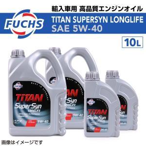 BMW 5シリーズF07 FUCHS FTSL-5W40-10L フックス FUCHS エンジンオイル 送料無料|hakuraishop