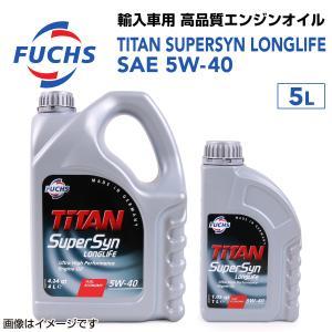 フックス FUCHS エンジンオイル FTSL-5W40-5L 送料無料|hakuraishop
