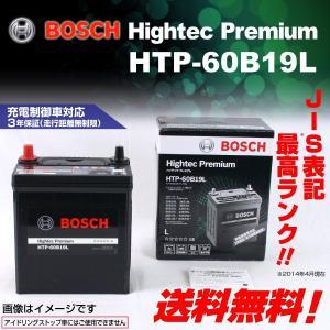 スズキ MRワゴン BOSCH バッテリー HTP-60B19L 送料無料