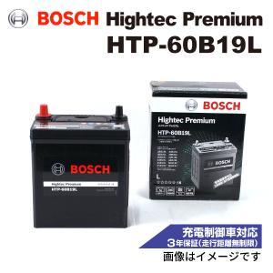 BOSCH ハイテックプレミアムバッテリー HTP-60B19L ダイハツ タント エグゼ [L45...
