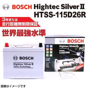 BOSCH HTSS-115D26R 国産車用超高性能バッテリー 保証付|hakuraishop