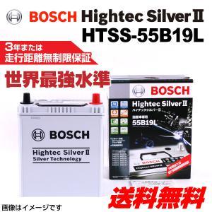 BOSCH HTSS-55B19L 国産車用超高性能バッテリー 保証付 送料無料|hakuraishop