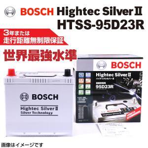 BOSCH HTSS-95D23R 国産車用超高性能バッテリー 保証付|hakuraishop