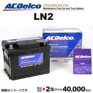 LN2 ACデルコ 欧州車用バッテリー 65A アルファロメオ 155|hakuraishop