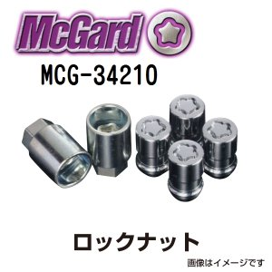 MCG-34210 マックガード(MCGARD) ホイールロックナット ランクル200 ハマー|hakuraishop