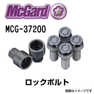 MCG-37200 マックガード(MCGARD) ホイールロックボルト チューナーホイール|hakuraishop