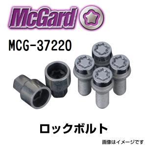 MCG-37220 マックガード(MCGARD) ホイールロックボルト MINI|hakuraishop
