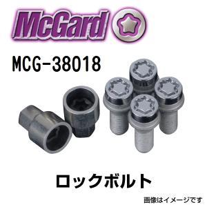 MCG-38018 マックガード(MCGARD) ホイールロックボルト アウディ フォルクスワーゲン|hakuraishop