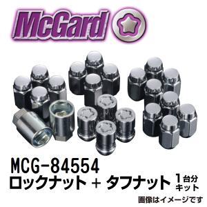 MCG-84554 マックガード(MCGARD) ホイールロックナットとタフナットキット ニッサン スバル|hakuraishop
