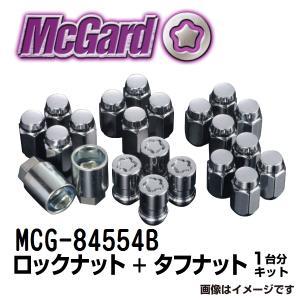 MCG-84554B マックガード(MCGARD) ホイールロックナットとタフナットキット ニッサン スバル|hakuraishop
