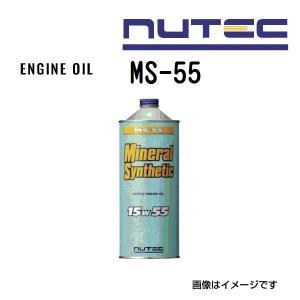 NUTEC ニューテック エンジンオイル MS-55 15W55 1L MS-55-1L 送料無料|hakuraishop