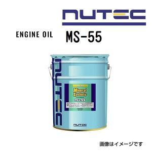 NUTEC ニューテック エンジンオイル MS-55 15W55 20L MS-55-20L 送料無料|hakuraishop