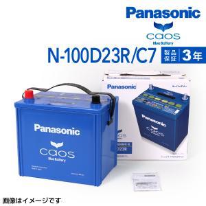 パナソニック 100D23R ブルー バッテリー カオス 国産車用 N-100D23R/C7 保証付|hakuraishop