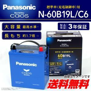 ダイハツ ミラカスタム PANASONIC N-60B19L/C6 カオス ブルーバッテリー 国産車用 保証付 送料無料 hakuraishop