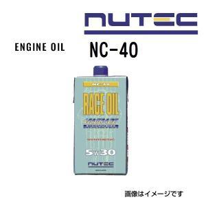 NUTEC ニューテック エンジンオイル NC-40 5W30 1L NC-40-1L 送料無料|hakuraishop