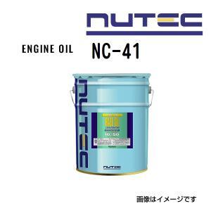 NUTEC ニューテック エンジンオイル NC-41 10W50 20L NC-41-20L 送料無料|hakuraishop
