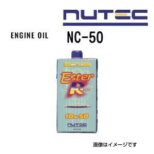 NUTEC ニューテック エンジンオイル NC-50 10W50 1L NC-50-1L 送料無料|hakuraishop