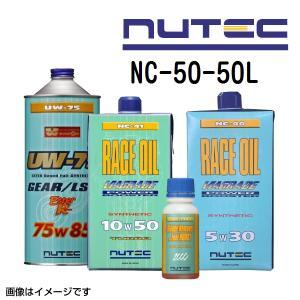 NUTEC ニューテック エンジンオイル NC-50 10W50 50L NC-50-50L 送料無料|hakuraishop