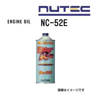 NUTEC ニューテック エンジンオイル NC-52E 0W20 1L NC-52E-1L 送料無料|hakuraishop