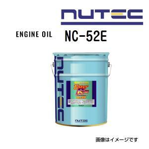NUTEC ニューテック エンジンオイル NC-52E 0W20 20L NC-52E-20L 送料無料|hakuraishop