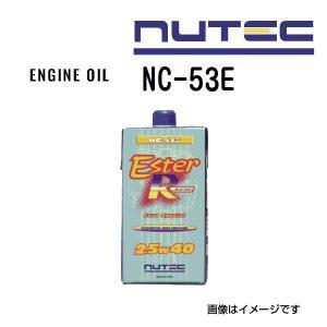 NUTEC ニューテック エンジンオイル NC-53E 2.5W40 1L NC-53E-1L 送料無料|hakuraishop