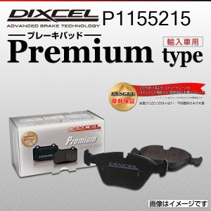 DIXCEL Premium ブレーキパッド リア メルセデスベンツ CLA45 AMG 117352 (W117) (P1155215)  送料無料|hakuraishop