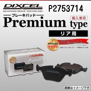 DIXCEL Premium ブレーキパッド リア アルファロメオ ミト 1.4 TURBO SPORTS 955141 (P2753714)  送料無料|hakuraishop
