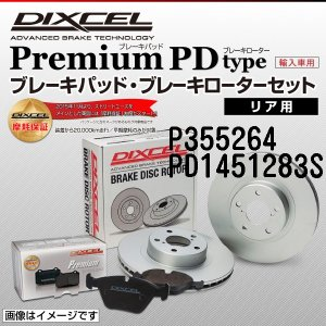 DIXCEL Premium ブレーキパッド&ディスクローター リア サーブ 9-3 2.8 V6 TURBO (FF&4WD) FB284 (P355264 PD1451283S)  送料無料 hakuraishop