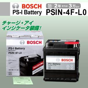 フォルクスワーゲン アップ BOSCH PSIN-4F-L0 欧州車用高性能カルシウムバッテリー 44A 保証付|hakuraishop
