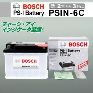 BOSCH 欧州車用高性能カルシウムバッテリー 62A PSIN-6C 保証付 フォルクスワーゲン ザ・ビートル|hakuraishop