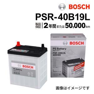 (数量限定) BOSCH バッテリー PSR-40B19L 2年5万km保証 充電制御車対応 [34B19L/36B19L/38B19L/42B19L/44B19L 互換] 送料無料|hakuraishop