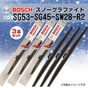 スズキ イグニス BOSCH スノーグラファイトワイパーブレード3本組 SG53-SG45-SW28-R2 530mm+450mm+280mm|hakuraishop