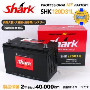 トヨタ カローラ E11 SHARK SHK120D31L シャーク 充電制御車対応 高性能バッテリー 保証付|hakuraishop