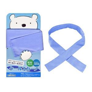 送料無料 クールスカーフ 10枚セット ライトブルー SKARF1  展示処分ツール hakuraishop