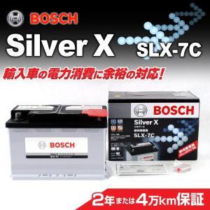 BOSCH 欧州車用高性能シルバーバッテリー 77A SLX-7C 保証付 ジープ ラングラー|hakuraishop