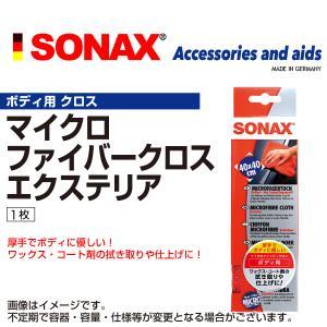 ソナックス 416200 SONAX マイクロファイバークロス エクステリア SN416200|hakuraishop