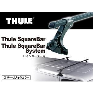 THULE ベースキャリア 952+765 シボレー サバーバン|hakuraishop
