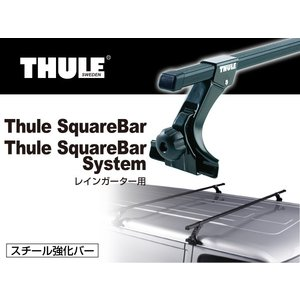 THULE ベースキャリア 953+765 ランドローバー ディフェンダー|hakuraishop