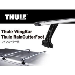 THULE ベースキャリア 9531+962+527 トヨタ タウンエースバンワゴン|hakuraishop