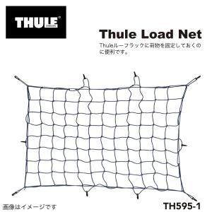 Thule Load Net キャリア バスケット用 ラゲッジネット L TH595-1|hakuraishop
