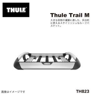Thule Trail M キャリア バスケット TRAIL TH823 【送料無料】|hakuraishop