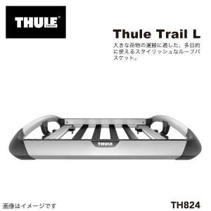 Thule Trail L キャリア バスケット TRAIL TH824 【送料無料】|hakuraishop