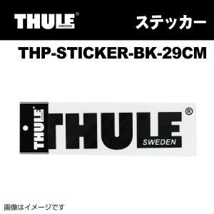 スーリーステッカー THULE THP-STICKER-BK-29CM|hakuraishop