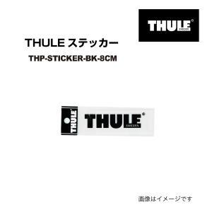 スーリーステッカー THULE THP-STICKER-BK-8CM|hakuraishop