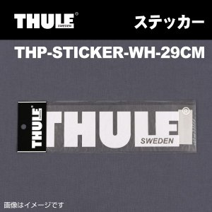 スーリーステッカー THULE THP-STICKER-WH-29CM|hakuraishop